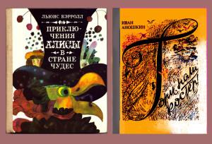 Книги для детей 10 лет