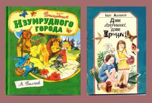 Книги для детей 7 лет