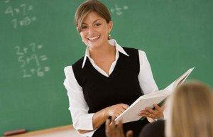 Почему я выбрала профессию учителя