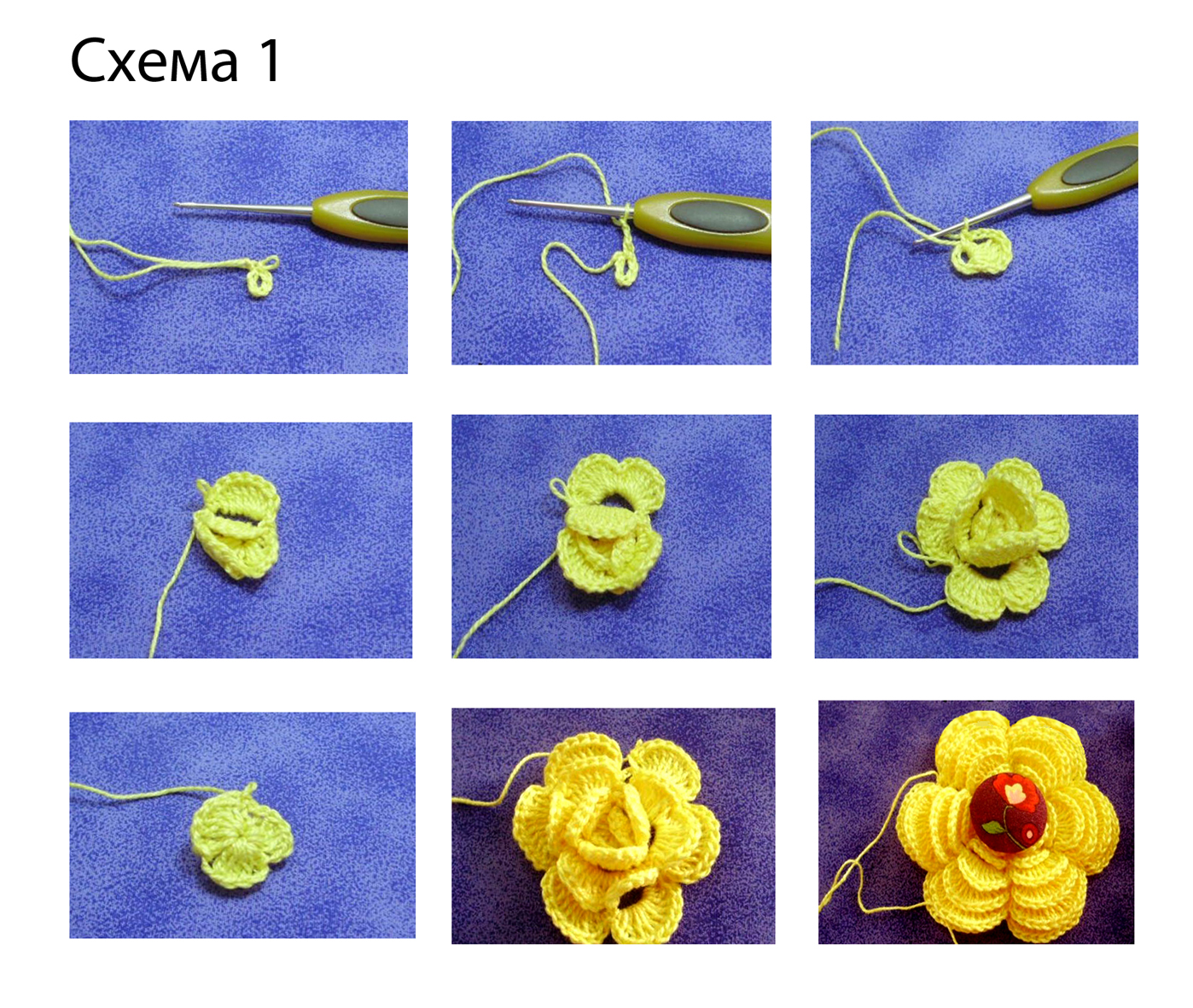 Вяжем крючком красивые цветы схема 1